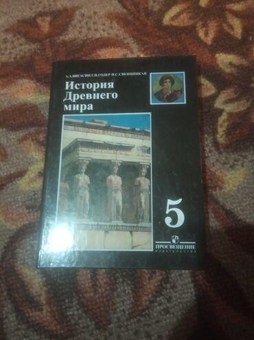 купить диски железные r15 в Кыргызстан: Абсолютно новая книга только купили а она уже не нужна