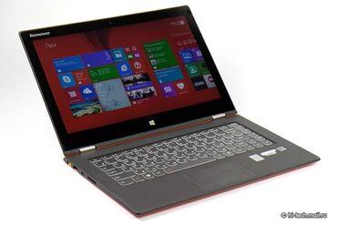 Продаю ультратонкий Lenovo yoga 2 pro (сенсорный) Процессор intel