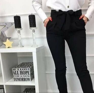 Elegantne pantalone - Srbija: Stylish jeans Veoma elegantne pantalone za žene