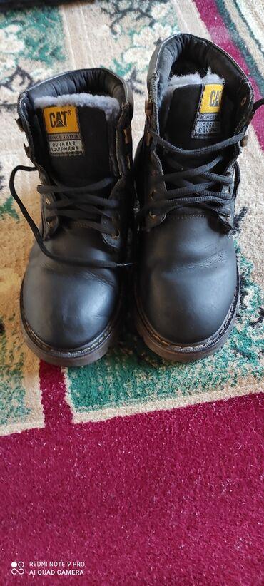 Зимние ботинки, прессованная кожа.Размер 39