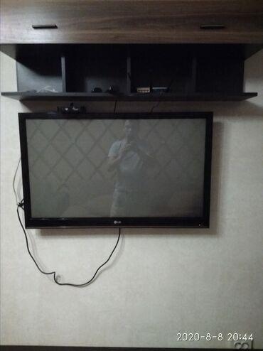 телевизор lg чёрный в Кыргызстан: Продам телевизор ЖК. LG фирменный оригинал 120 дюйм