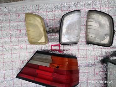 Мерс w124 поворотники плафоны задние фары отдам дешево. задние bosh в Бишкек