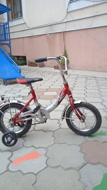 Спорт и хобби - Ленинское: Велосипеды