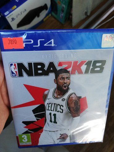 Bakı şəhərində NBA 2k18 Ps4 oyun diski