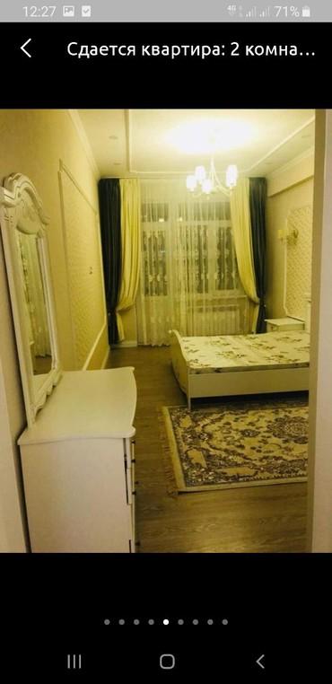Посуточно сдаётся 1комнатная квартира в Бишкек