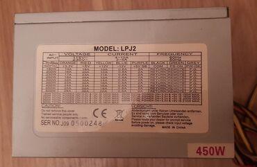 Enerji mənbələri - Azərbaycan: Stol ustu Kompyuterler ucun Qida bloku 450 W  tam islek veziyyetdedir