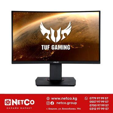 монитор 144 гц бишкек in Кыргызстан | АВТОЗАПЧАСТИ: Изогнутый игровой монитор TUF Gaming VG24VQ - 23,6 дюйма, Full HD