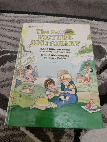 Продаю книгу английский язык оригинал