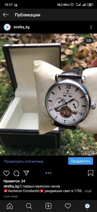 Серые Унисекс Наручные часы Casio