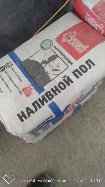 Наливной пол. а так же имеется услуги строителей. в Бишкек