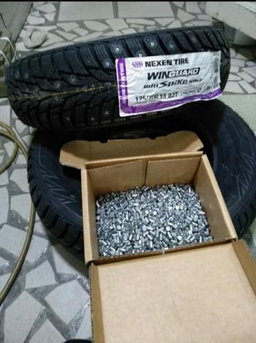 Шипы.Шипую новые зимние шины с дырочками для шипов!!!