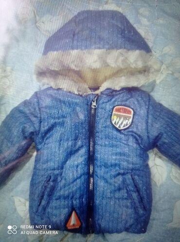 Продаю детские куртки кобезы 350 сом срочно г Токмак