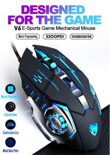 Новые игровые проводные мыши E-Sports(M.M) 2,4 ГГц (Original) чёрного