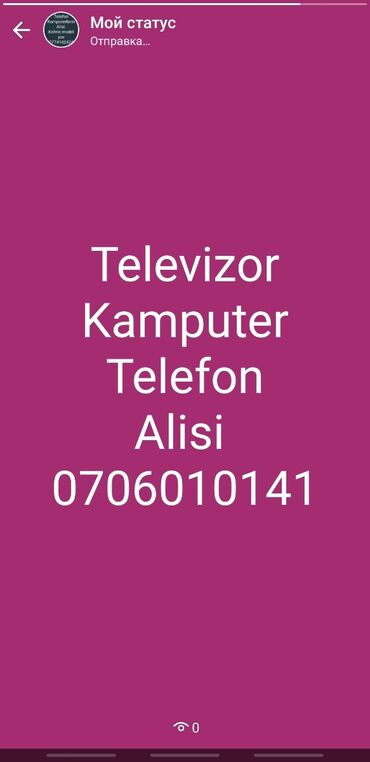 модуль lg в Азербайджан: Son modell Televizor Kamputer Telefon AliriqqKimde ne var yazzzsin son