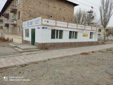 Продаю помещение под бизнес в городе Балыкчы. Хорошее местоположение