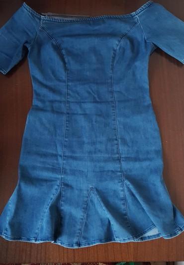 сумка guess оригинал в Кыргызстан: Платье Повседневное Guess S