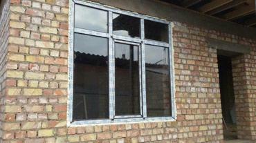 Окна окна и двери Ысык кол с Бостери в Бостери