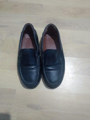 Детская обувь в Шопоков: Туфли на мальчика 6-,8 лет