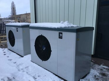 тепловая электропушка в Кыргызстан: Обслуживание отопительного оборудования | Гарантия | Больше 6 лет опыта