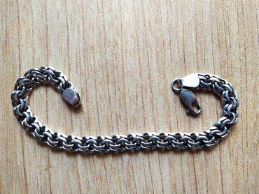 Серебро. Мужской браслет