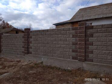 рваный пескоблок бишкек цена в Кыргызстан: Каменщик. С опытом. Работа по вечерам