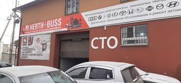 ремонт стекол в Кыргызстан: Магазин автозапчастей . Автозапчасти в наличии и на заказ .ремонт а