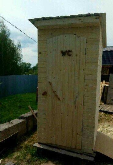 Садовые зонты в Кыргызстан: Деревянный туалет на заказ