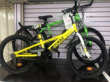 Велосипеды Topright модельки с Эмиратов производство Тайвань год Гаран