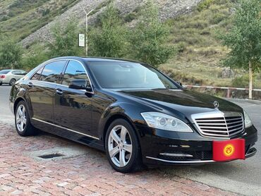 daimler super eight в Кыргызстан: Mercedes-Benz S-Class 5.5 л. 2010 | 176000 км