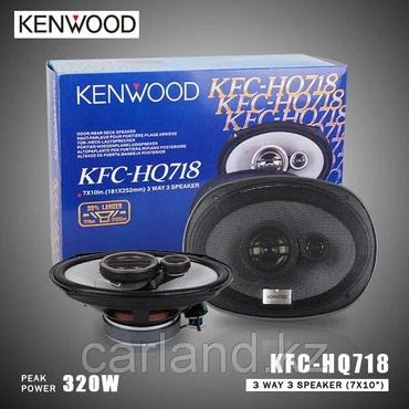 Оригинальные динамики Kenwood HQ 718. Размер в Бишкек