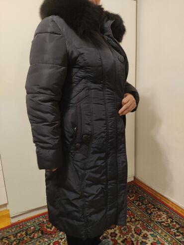 Продается куртка зимняя б/у  Размер 46  Цвет баклажан