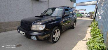 косметики в Кыргызстан: Subaru Forester 2 л. 1999