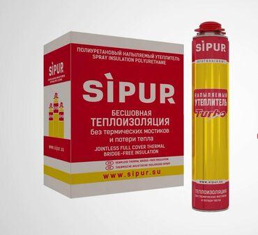 Пена полиуретовая напыляемая для утепления SIPUR.Самостоятельное
