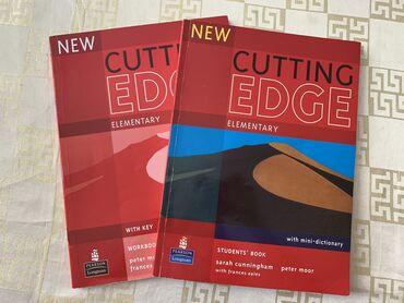 s 6 edge - Azərbaycan: New cutting edge elementary