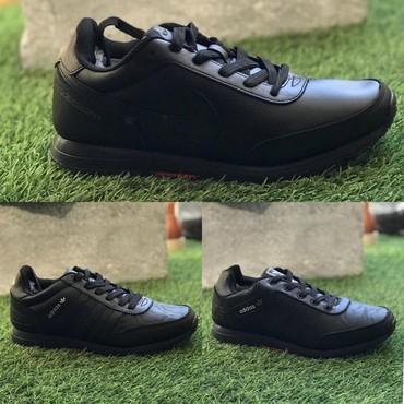 Кроссовки и спортивная обувь - Кок-Ой: Кроссовки с мехом