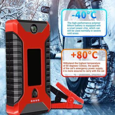 зарядное устройство для телефона samsung в Кыргызстан: Пусковое зарядное устройство Jump Starter High Power+ бесплатная