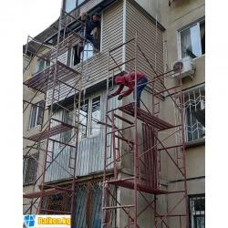 Профессиональное утепление и расширение балконов и лоджииутепление