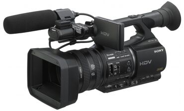 Продаю камкордер видеокамера hvr z5e professional