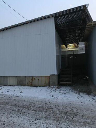 цех по производству сыра в Кыргызстан: Сдается помещение 60 кв.м!!!   Утепленное помещение без ремонта под м