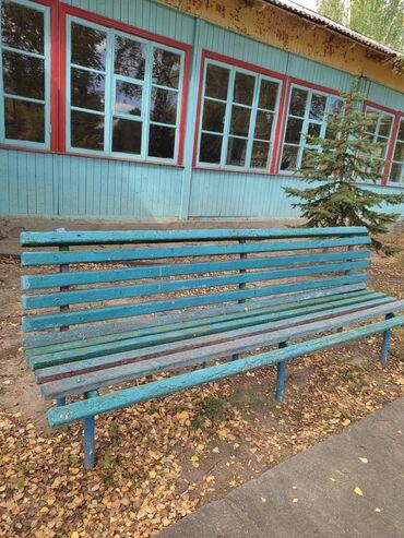 31 объявлений: Продаются скамейки. Иссыкуль. Курское Пишите и звоните