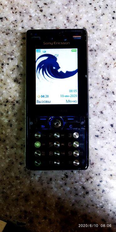 motorola в Кыргызстан: Продаю ретро телефон по чесноку работает отлично в нутри он идеал а