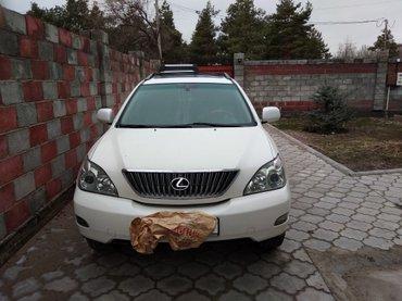 лексус rx330, 2006 - год 0555770912 в Бишкек