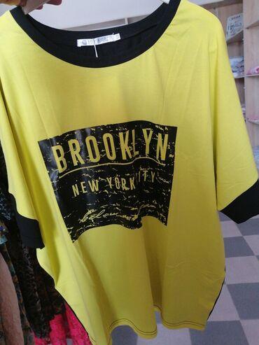 Женская одежда в Джалал-Абад: Распродажа!! Женская футболка. Производство Турция
