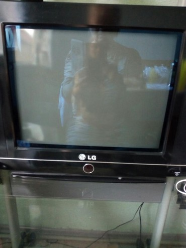 deluxe компьютер lg в Кыргызстан: Продаю телевизоры LG и SUPRA