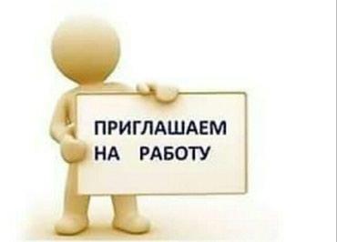 Требуется Товаровед а отдел оптовых в Бишкек