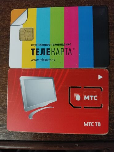Оплата карт доступа нтв+ мтс тв. телекарта . без комиссиипишите на