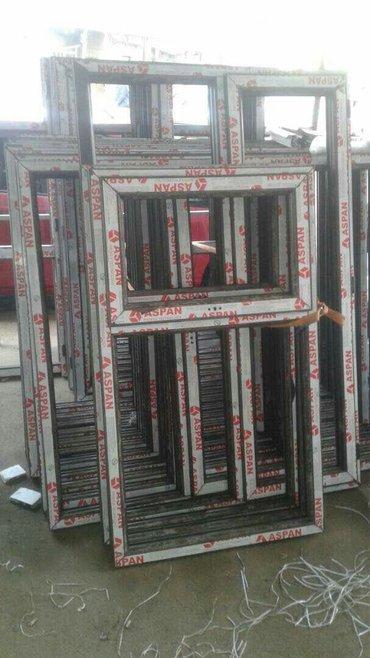пластиковые окно двери витражи Турция  в Бишкек