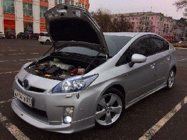 toyota dyna в Кыргызстан: Toyota prius