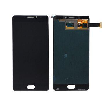 Meizu M7 Pro Ekranı