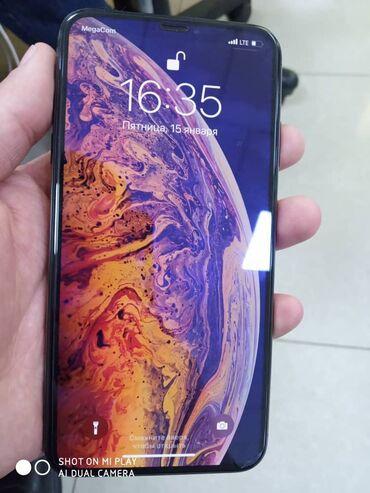 ноутбук айфон в Кыргызстан: Б/У iPhone Xs Max 256 ГБ Черный